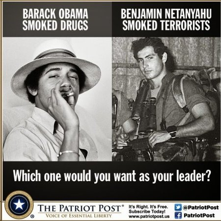 obama_netanyahu_in_ttheir_20s
